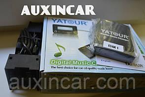 Usb aux sd card Yatour для штат магнитолы Mini Cooper