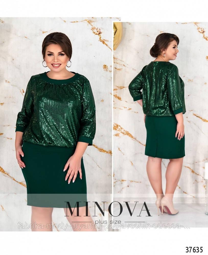 Платье №225Б-зеленый