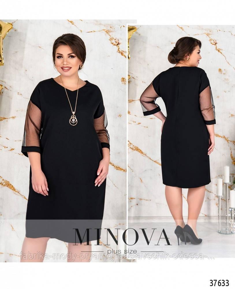 Платье №210Б-черный