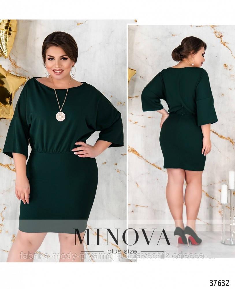 Платье №238Б-зеленый