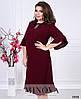 Лаконичное платье с романтичными рюшами с 50 по 56 размер