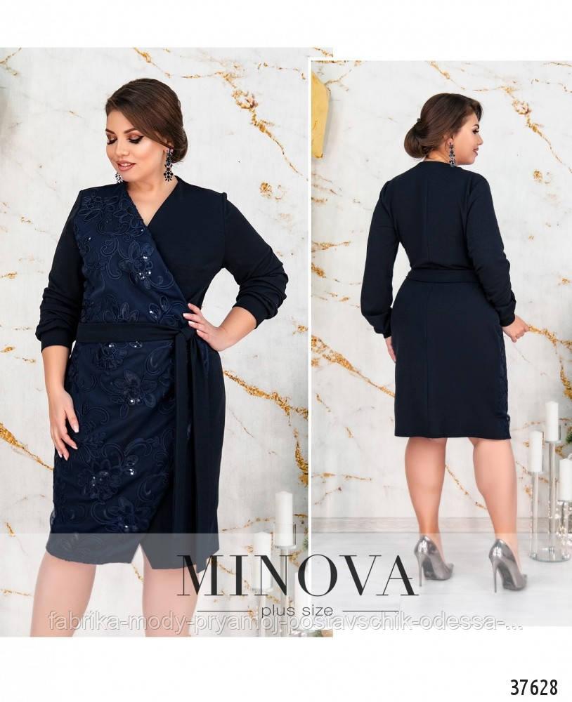 Платье №235Б-синий