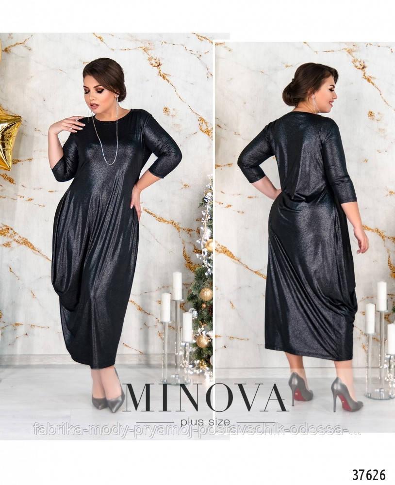 Платье №18-39Б-черный
