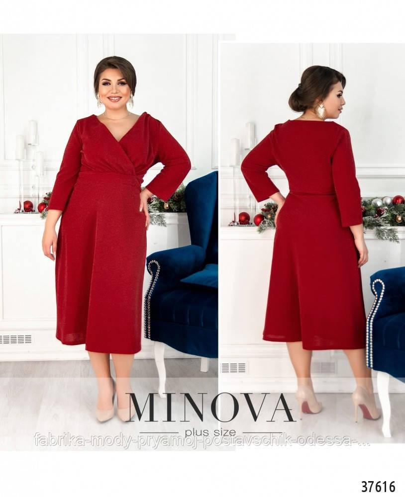 Платье №15Е-красный