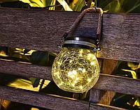 Уличный фонарь Сказочная лампа на солнечной батарее, светодиодный, водонепроницаемый.
