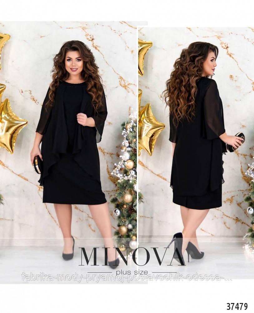 Платье №483Б-черный