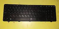 Клавиатура HP ProBook 450 G0 450 G1 450 G2 455 G1 455 G2 470 G0 470 G1 б.у. оригинал