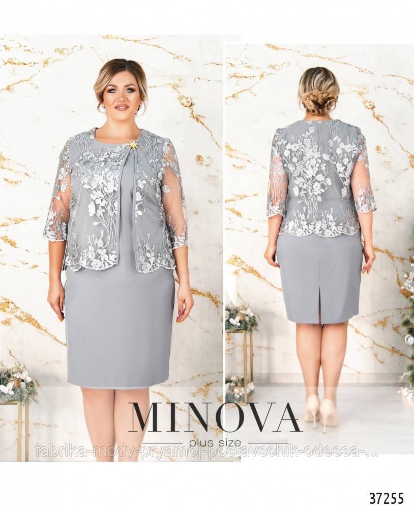 Платье №362СБ-серый