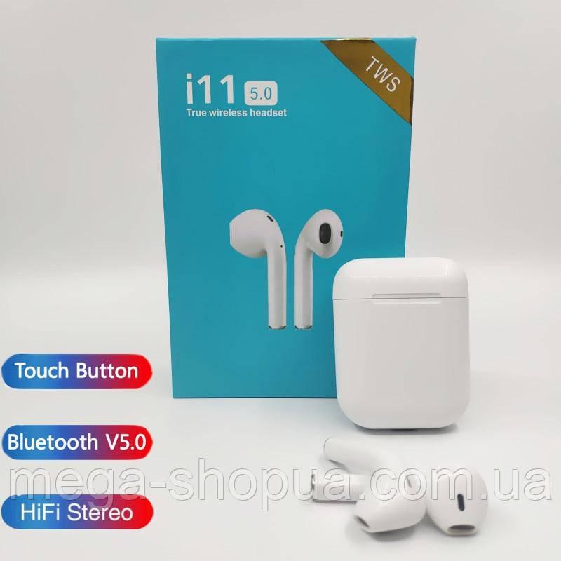 Беспроводные сенсорные Bluetooth наушники i11 NEW TWS. Бездротові вакуумні навушники. Беспроводні наушники