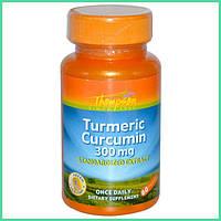 Thompson, Куркумин, Turmeric Curcumin, экстракт куркумы, противовоспалительное действие, 300 мг, 60 капсул