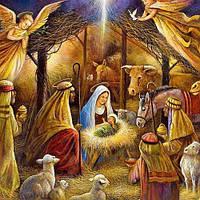 Із світлим святом! З Різдвом Христовим!