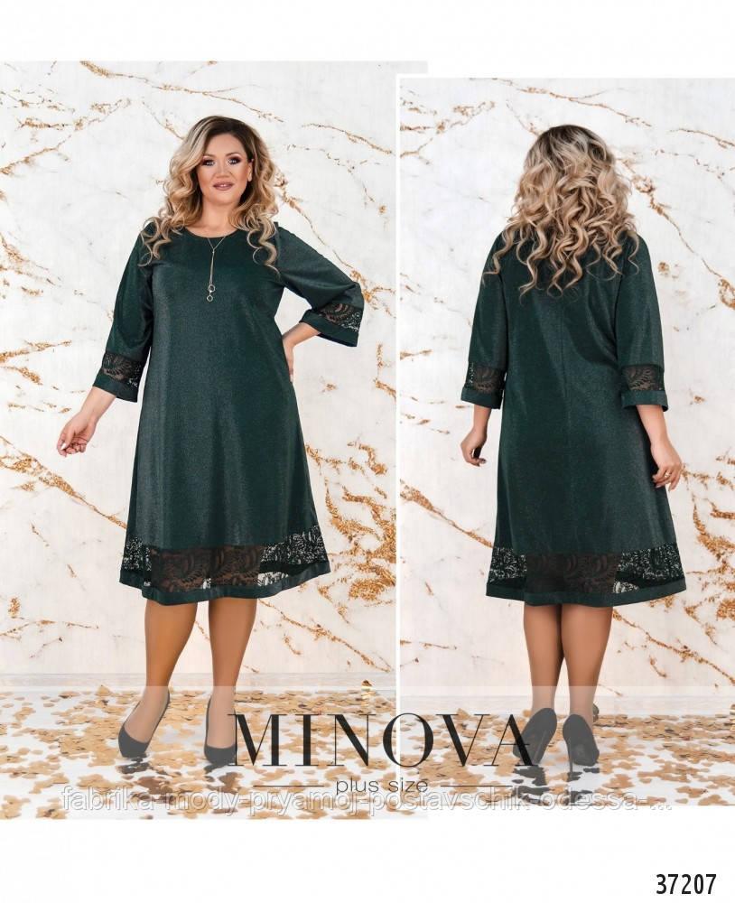 Платье №747-1СБ-темно-зеленый