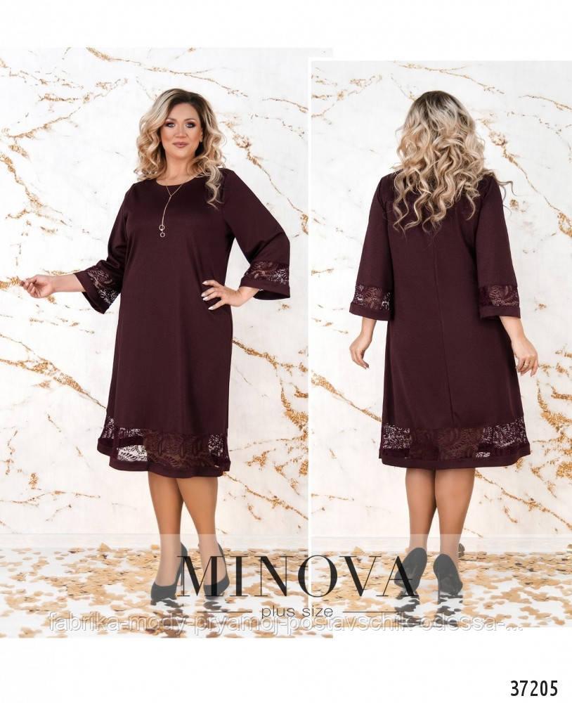 Платье №747-1СБ-бордо