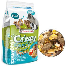 Ласощі для гризунів з попкорном Versele-Laga Crispy Snack Popcorn 650 г