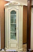 Малая угловая витрина Мариса от производителя