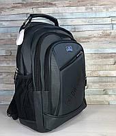 Подростковый школьный рюкзак с ортопедической спинкой, USB + AUX для мальчика 9-13 лет
