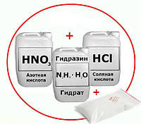 Аффинажзолота (Соляная кислота 10 л + Азотная кислота 5 л + Гидразин гидрат 0,5 л + Бура 1 кг)
