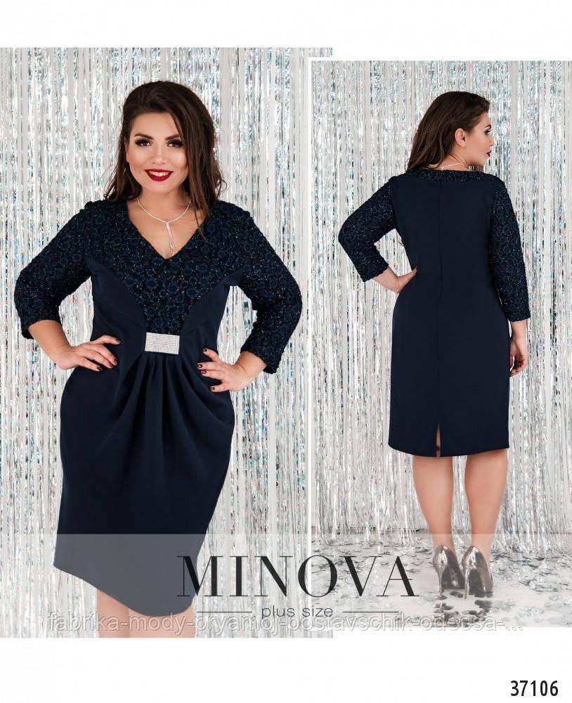 Платье №17-185-синий
