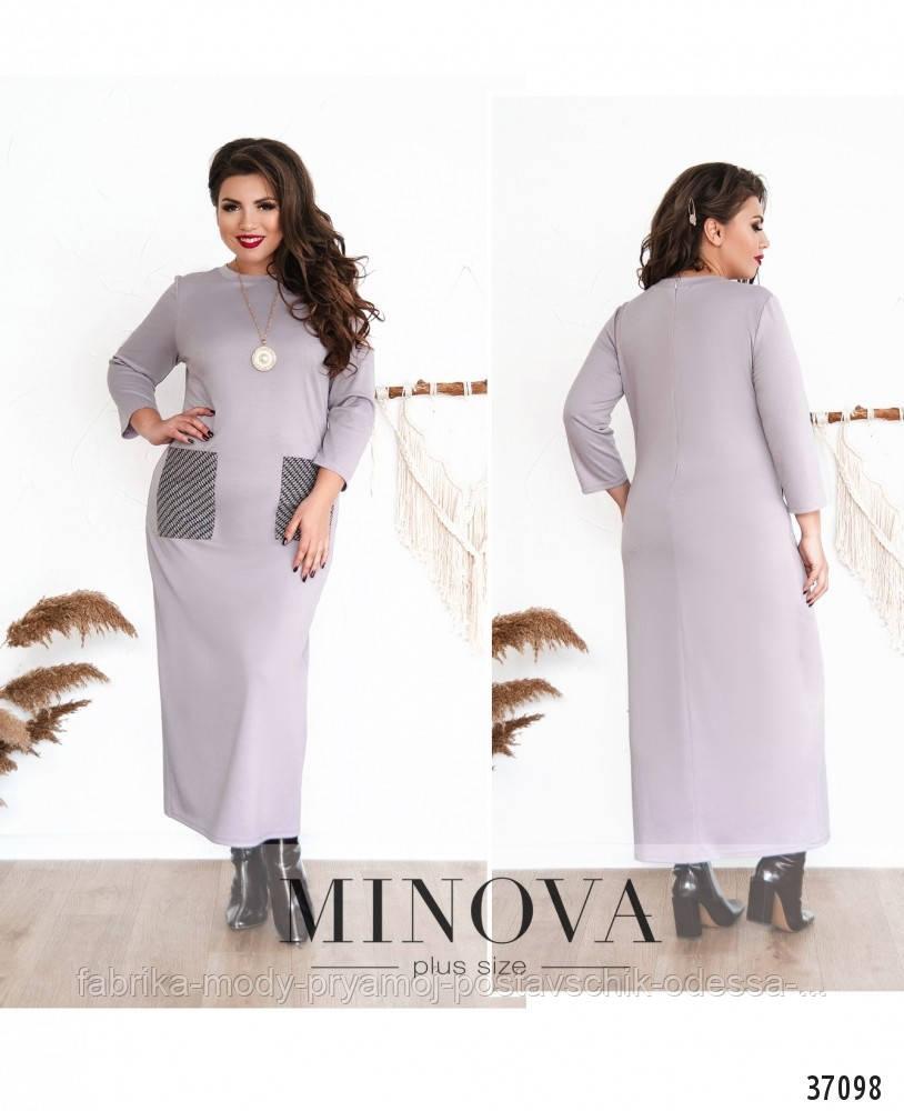 Платье №1744-1-лиловый