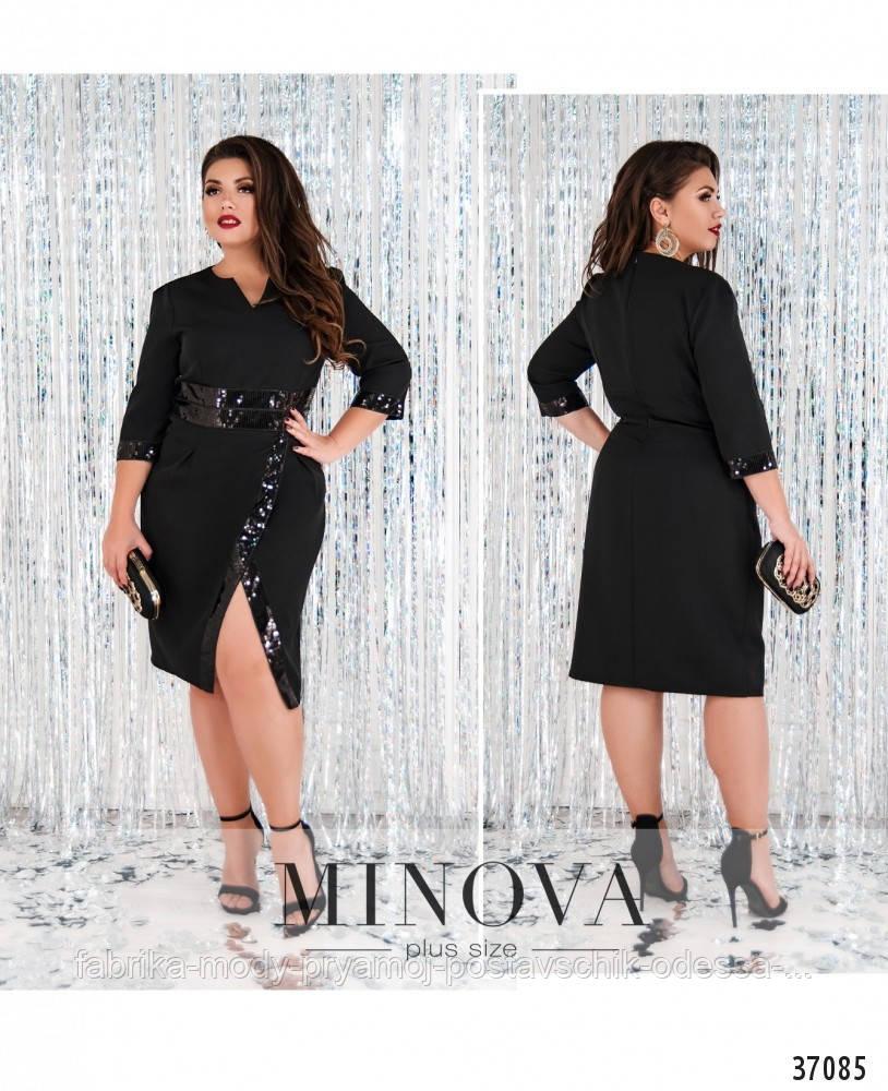 Платье №234Б-черный