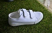 Детские белые кеды на липучке Converse all star white конверз р32-37
