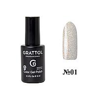 Гель-лак Luxury Stones Collection Оpal (№01-14) 9 мл Grattol (Граттол)