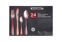 Набор столовых приборов из нержавеющей стали, 24 предмета KaiserHoff, Германия в подарочной упаковке. 8 марта
