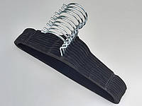 Плечики вешалки  флокированные (бархатные, велюровые) черного цвета, длина 28 см, в упаковке 10 штук