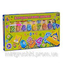 """Интерактивная досточка 3в1 7409 (80033) """"FUN GAME"""", обучающая, с маркером для рисования"""