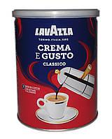 Кофе молотый Lavazza Crema e Gusto 250 г в металлической банке (36)