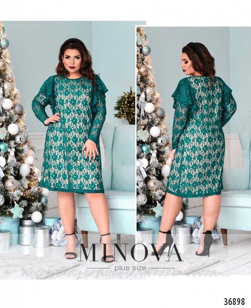 Платье №1733-зеленый