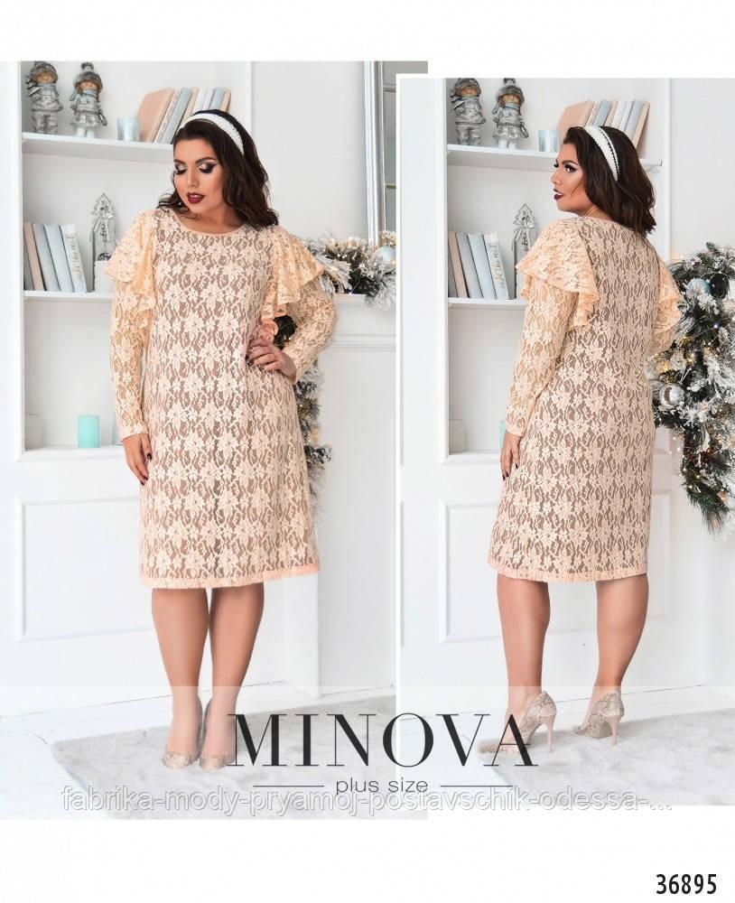 Платье №1733-персик