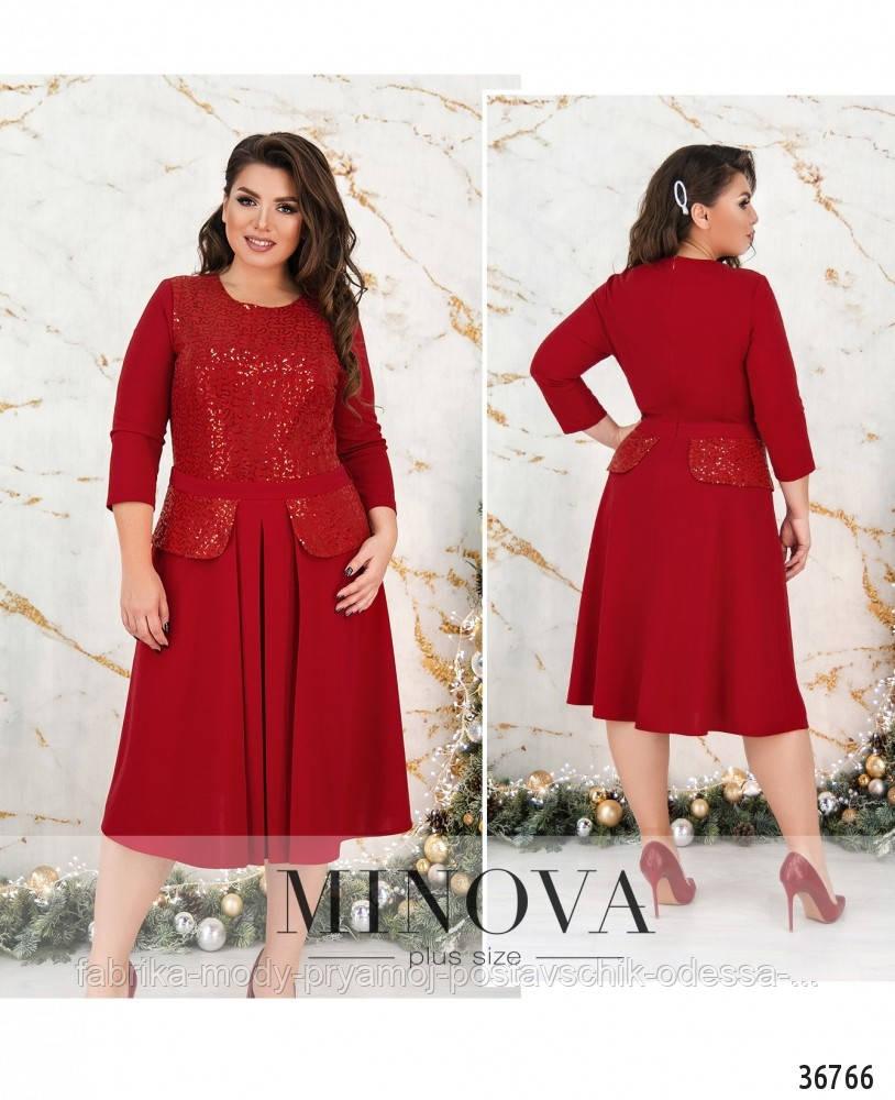 Платье №4132-1-красный
