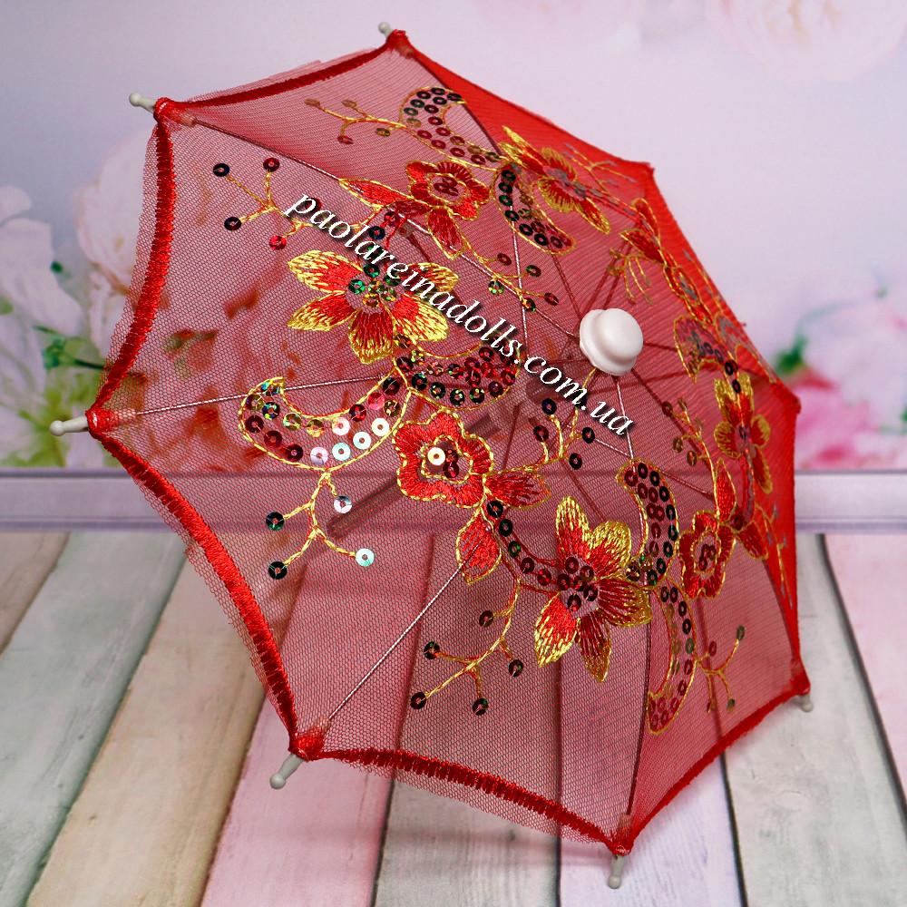 Зонтик для кукол ажурный красный