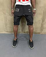 Мужские летние карго-шорты с боковыми карманами черные - размеры S, M
