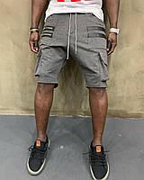Карго-шорты мужские хлопковые с боковыми карманами серые - M, L