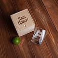 """Стакан для виски в деревянной коробке """"Конструктор"""" персонализированный, фото 2"""