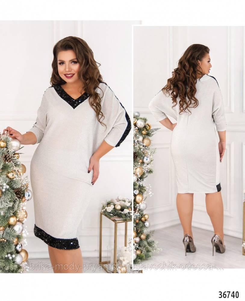 Платье №145Б-светло-серый