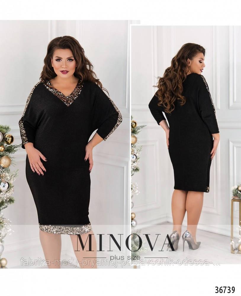 Платье №145Б-черный