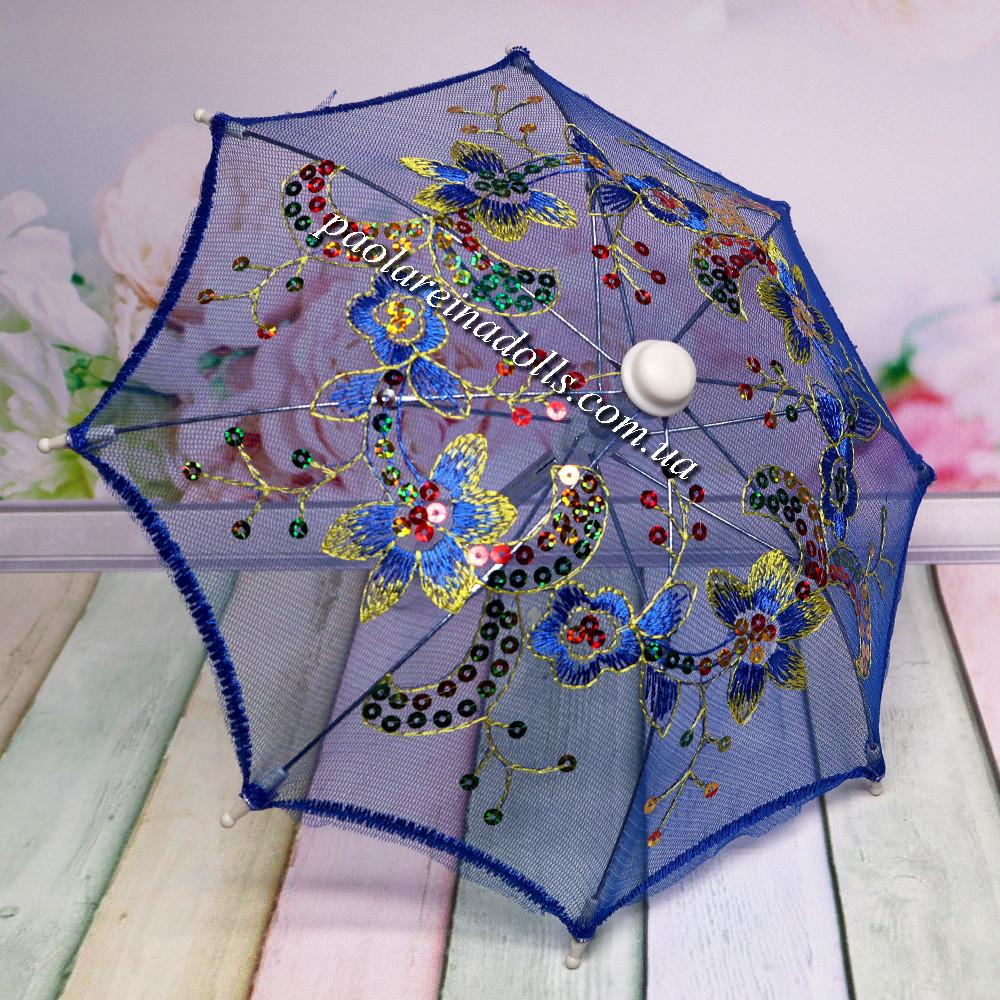 Зонтик для кукол ажурный синий