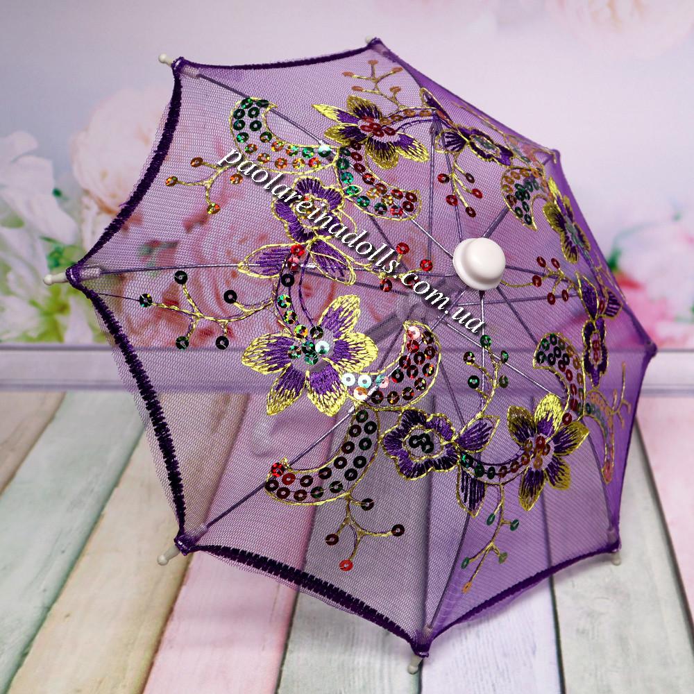 Зонтик для кукол ажурный фиолетовый