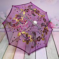 Зонтик для кукол ажурный сиреневый