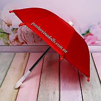 Зонтик для кукол красный, фото 1