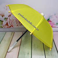 Зонтик для кукол желтый, фото 1