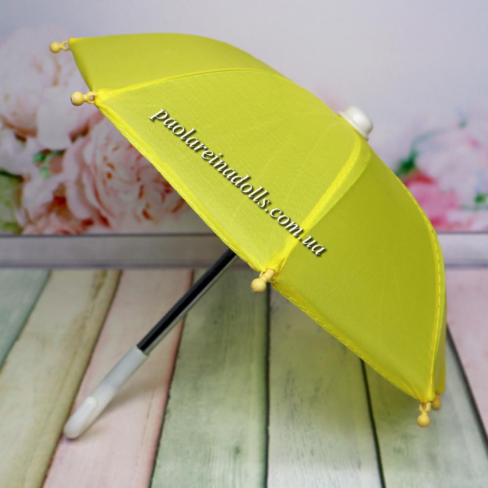 Зонтик для кукол желтый