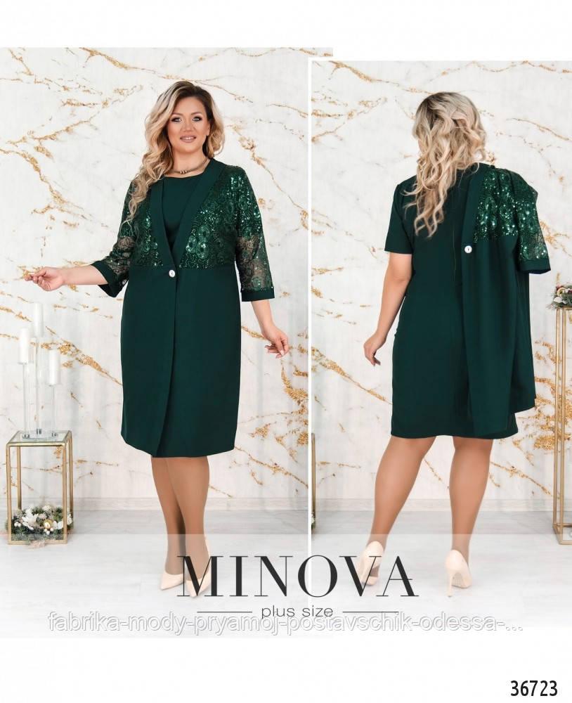 Платье №727-1СБ-темно-зеленый