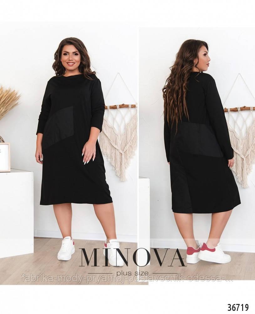 Платье №9146-черный