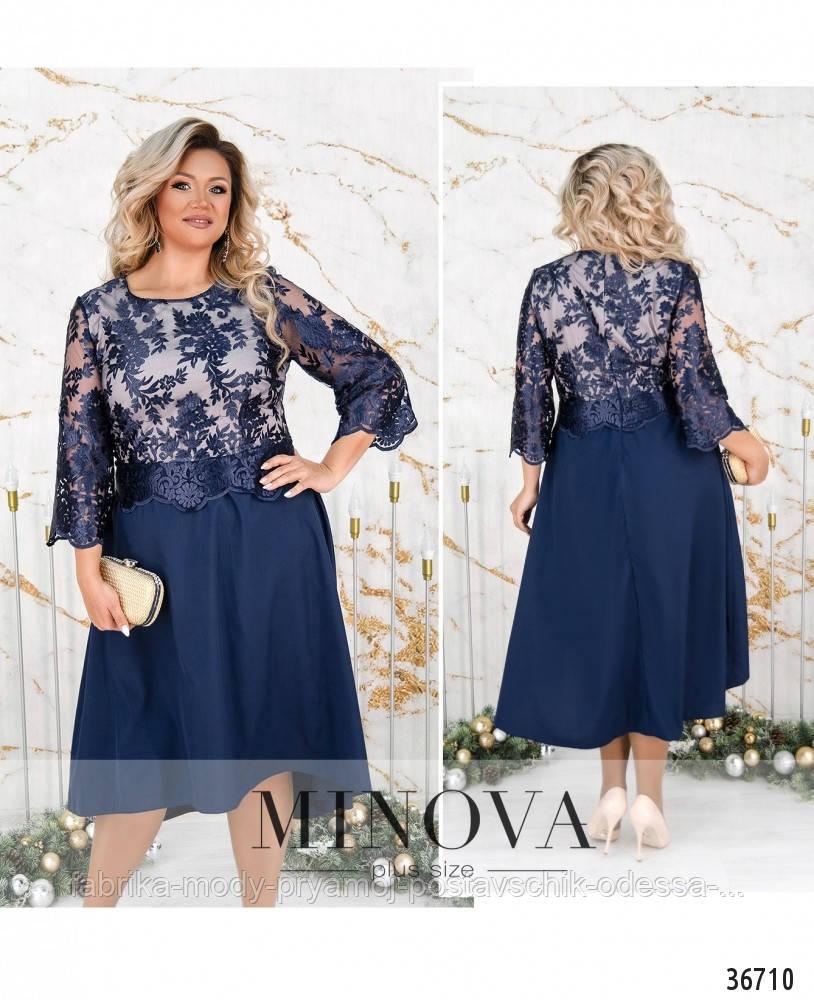 Платье №753-1СБ-индиго