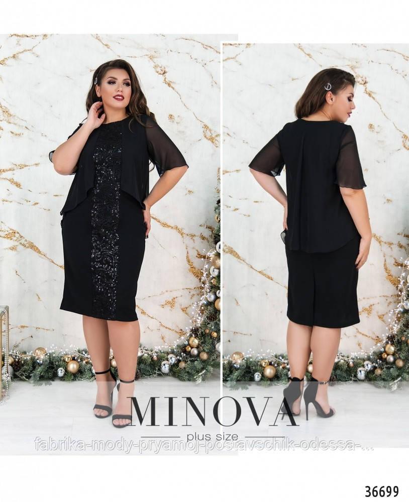 Платье №476Б-черный
