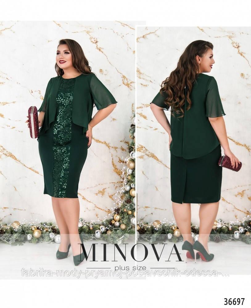 Платье №476Б-зеленый